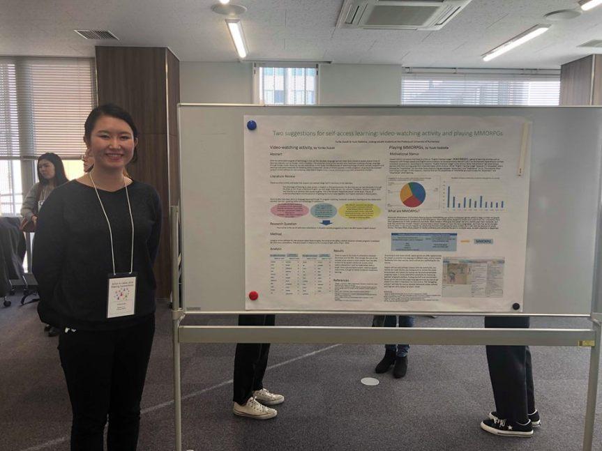 poster Yurika SUZUKI & Yuuki KADOOKA